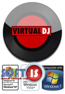 Virtual DJ 7 Pro rus